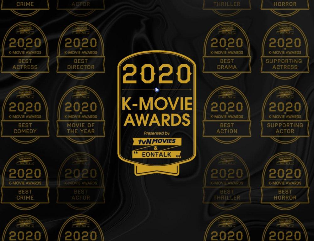 Awards CTA-Clean